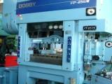 深圳代理二手印刷机机器设备进口,深圳进口报关行