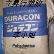 东莞POM 日本宝理 M90-44