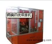 无锡铜编织线焊机