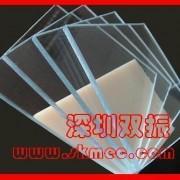 苏州防静电有机玻璃板