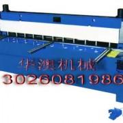马鞍山供应QC11Y-4×2500液压闸式剪板机