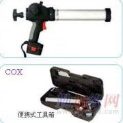 深圳是终点站供应两电一充型电动胶枪