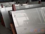 供应无磁不锈钢1.4306进口不锈钢 1.4306不锈钢价格