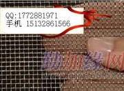 衡水供应不锈钢网、10目304不锈钢网、不锈钢过滤网