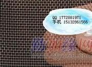 衡水批发不锈钢网、峻尔18*14目304不锈钢网