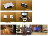 深圳快餐厅顾客无线定位系统