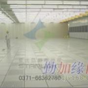 郑州ZHENGZHOU STARLIGHT ANTISTATIC FLOOR CO.,LTD.