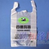 北京大兴包装袋厂家