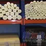 深圳【PET板材】+++【PET棒材】+++PET=PET 德国进口 潇晖塑胶制品有限公司