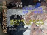 东莞广州皮胚进口商检报关公司