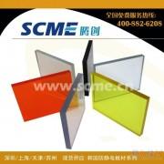 供应象牙白/黑色/黄色/橙色防静电PVC板