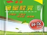 合肥供应新一代建筑胶粉、胶水胶粉,胶元
