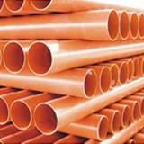 云南PVC-U高压电力电缆护套管