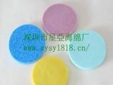 大量供应压缩木浆棉 化妆海绵 白色木浆棉 纯白木浆棉