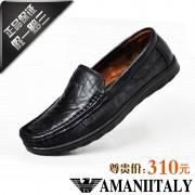 意大利阿玛尼armani夏季真皮透气男士皮鞋 韩版潮流休闲鞋