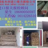老挝花梨进口报关|清关包税一口价
