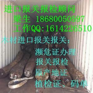 缅甸大果紫檀进口报关单证不齐应该如何处理