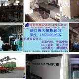 深圳蛇口柴油发电机组进口报关公司