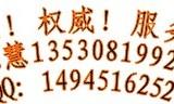 三防4G平板电脑CE-NB认证CE1856公告号证书申请找陈