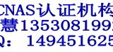 无线鼠标PSE认证EN14604检测EN50525-1找陈慧