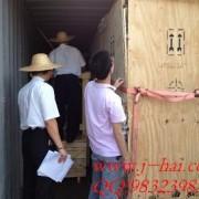 上海专业代理进口二手数控机床报关公司