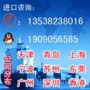 英国厂房旧设备搬迁到中国深圳进口物流
