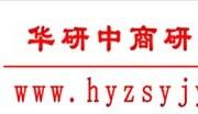 中国应用市场发展趋势研究及投资战略规划分析报告