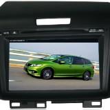 本田杰德专用DVD导航 杰德车载GPS导航仪