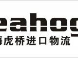 二手电子显微镜进口天津机场清关公司