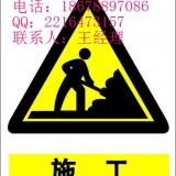 出口品质淄博周村区交通安全标志牌#{王18678897086}