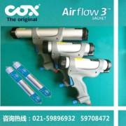 上海市英国气动硅胶枪