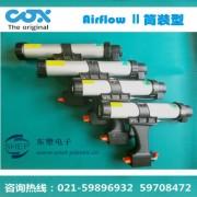 上海市太阳能组件专用气动胶枪