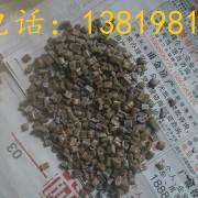 宁波LDPE二级再生颗粒