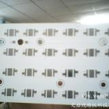 超高亮吸顶灯圆环铝基板,5730/5630光源