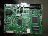 深圳AV+MCU控制板