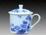 订制专用茶杯 加字茶杯