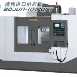 日本台湾韩国卧式双平面研磨机床进口报关|代理清关流程费用手续