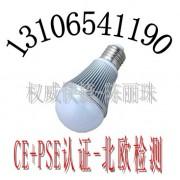 快捷做锂电池UN38.3认证LED灯EX标志认证