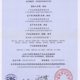 什么是CCC认证?为什么要办理?13106541190