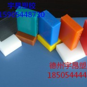 UPE板材 超高分子聚乙烯板高耐磨自润滑 工程塑料加工厂家