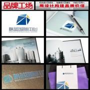 房产开发企业vi设计