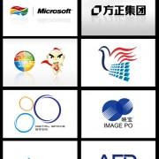 软件开发公司logo设计