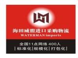 上海数控叶片铣床进口招标机电证办理报关服务