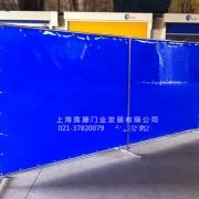 电焊防护帘,电焊防护板,电焊防护隔断
