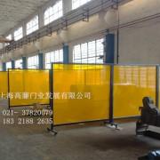 防弧光硬板、电焊帘、电焊防护帘
