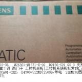 A5E02625806-K7 CV5-AC西门子电源批发