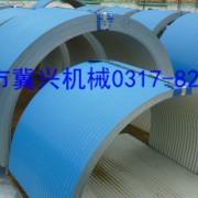 防雨罩 890弧型防雨罩 泊头市冀兴厂家