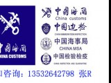 代理刺猬紫檀清关公司,广州专业木材进口报关代理公司