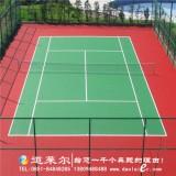贵州硅PU塑胶球场