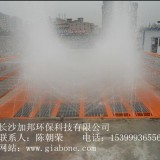 重庆自动洗车设备